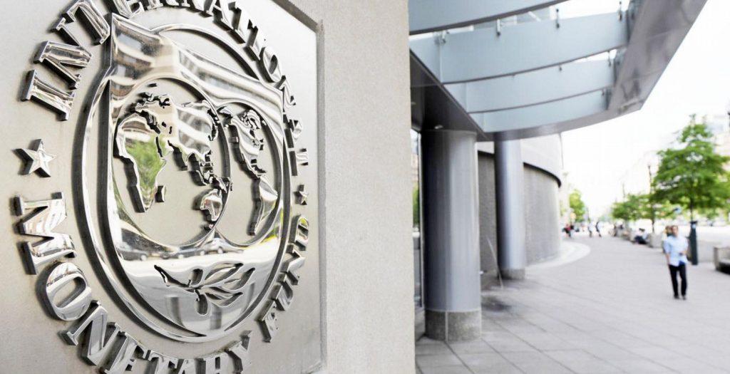 ΔΝΤ: Νέα μέτρα πακέτο με στόχο για πρωτογενές πλεόνασμα 3,5%   Pagenews.gr