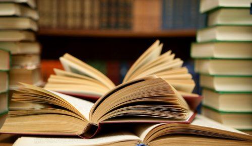 Δήμος Ασπροπύργου: Δωρεά βιβλίων από το Ίδρυμα Κανελλοπούλου | Pagenews.gr