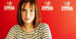 Σβίγκου: Η Νέα Δημοκρατία διαστρεβλώνει την πραγματικότητα   Pagenews.gr