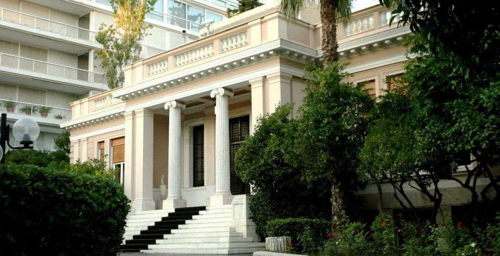 Μαξίμου για Σκοπιανό: Περιμένουμε με ενδιαφέρον αν η αντίδραση της ΝΔ θα είναι ένα ακόμα βήμα προς την αυτογελοιοποίηση | Pagenews.gr