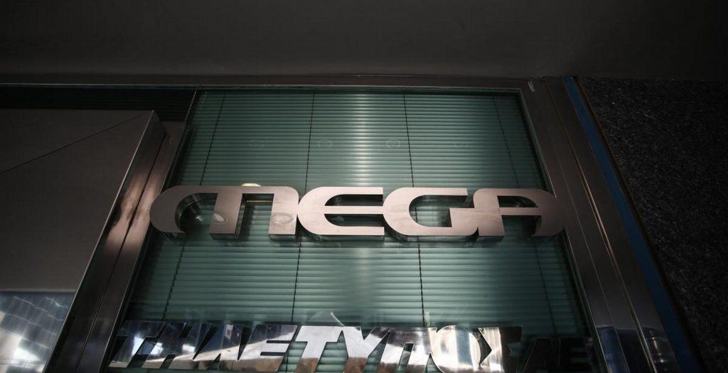 Εξελίξεις: Το Mega καταθέτει πρόταση ένταξης στα θεματικά κανάλια   Pagenews.gr