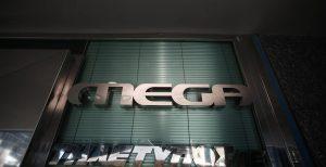 Εργαζόμενοι Mega: Δεν έχουμε καμία αντοχή και ανοχή   Pagenews.gr