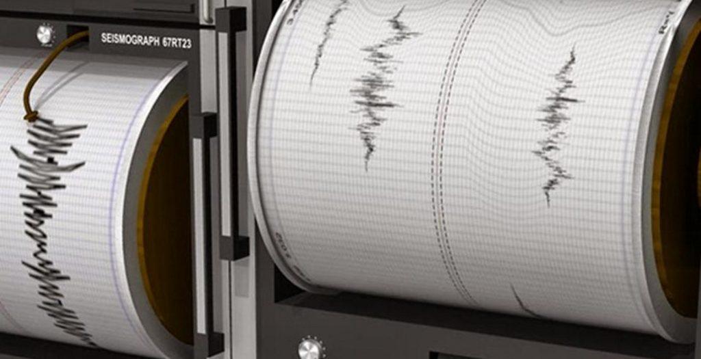 Μικρός σεισμός στην Κεφαλονιά | Pagenews.gr