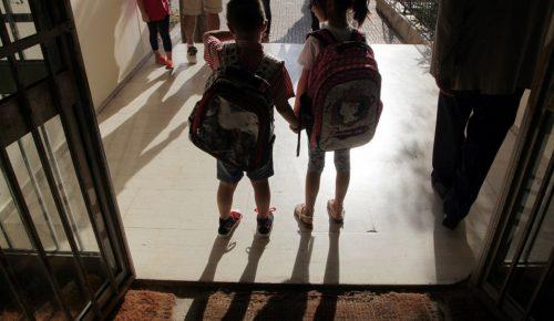 Περιφέρεια Αττικής: Εντατικοί έλεγχοι στα σχολικά κυλικεία | Pagenews.gr