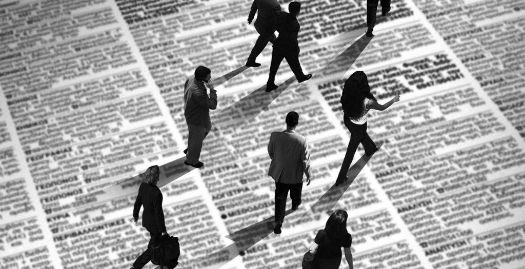 ΗΠΑ: Σε χαμηλό δεκαετίας η ανεργία | Pagenews.gr