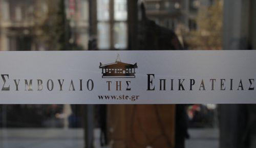 ΣτΕ: Απορρίφθηκε αίτημα για αναστολή της συμφωνίας των Πρεσπών | Pagenews.gr
