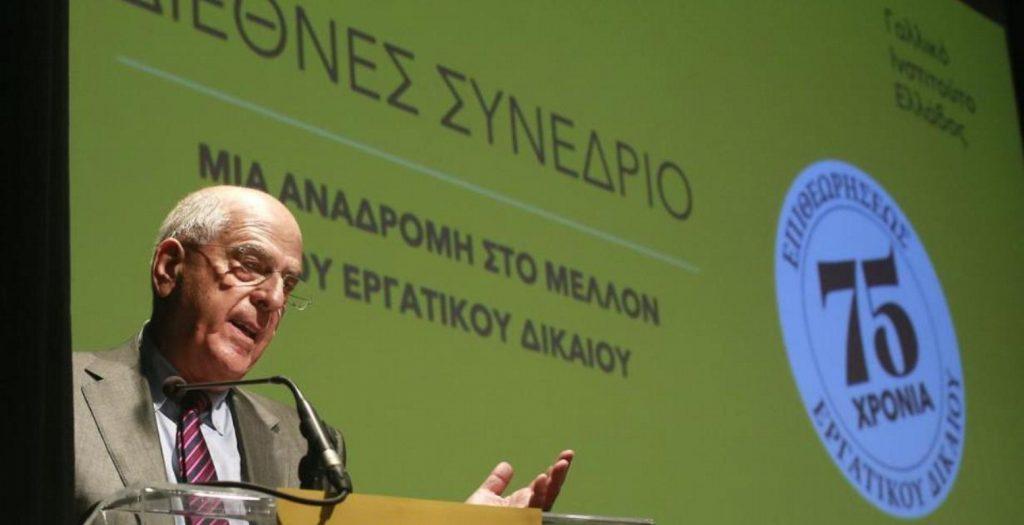 Γ. Κουκιάδης: Στο τέλος Σεπτεμβρίου το πόρισμα για τα εργασιακά | Pagenews.gr