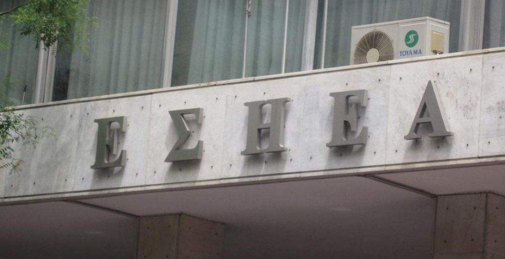 ΕΣΗΕΑ: Ξαφνικός θάνατος για τον ΕΔΟΕΑΠ   Pagenews.gr