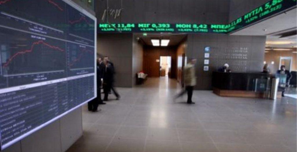 Attica Bank: Άρση αναστολής διαπραγμάτευσης των μετοχών | Pagenews.gr