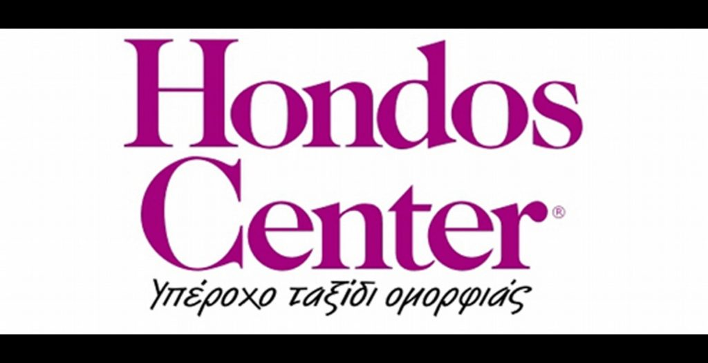 Hondos: Βγαίνουν σε πλειστηριασμό τα ακίνητα στην Ιπποκράτους | Pagenews.gr