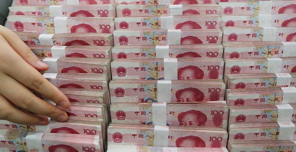 Κίνα: «Βουτιά» 70% στις πωλήσεις συναλλάγματος των τραπεζών  τον Αύγουστο | Pagenews.gr