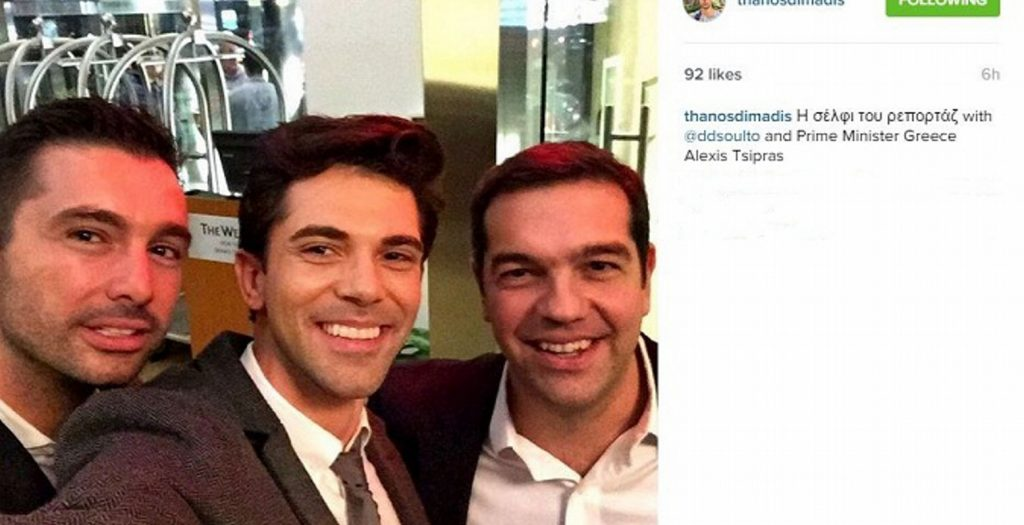 #perouka_gate: Τίτλοι τέλους για Star-Σουλτογιάννη! | Pagenews.gr