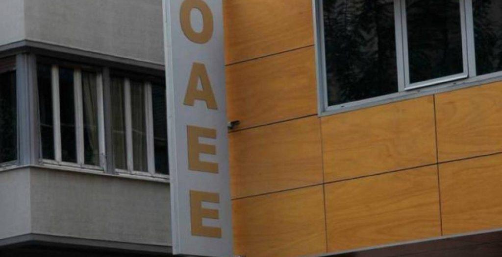ΣΕΤΚΕ: Σε ξαφνικό θάνατο οι επιχειρήσεις μικρών τουριστικών καταλυμάτων | Pagenews.gr