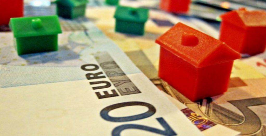 Aktua Hellas: Μεταφορά «κόκκινων» δανείων ως 10 δισ. μέσα στην 5ετία | Pagenews.gr