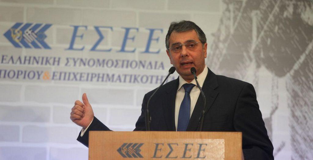 ΕΣΕΕ: Τί θα πούμε στο ΔΝΤ | Pagenews.gr