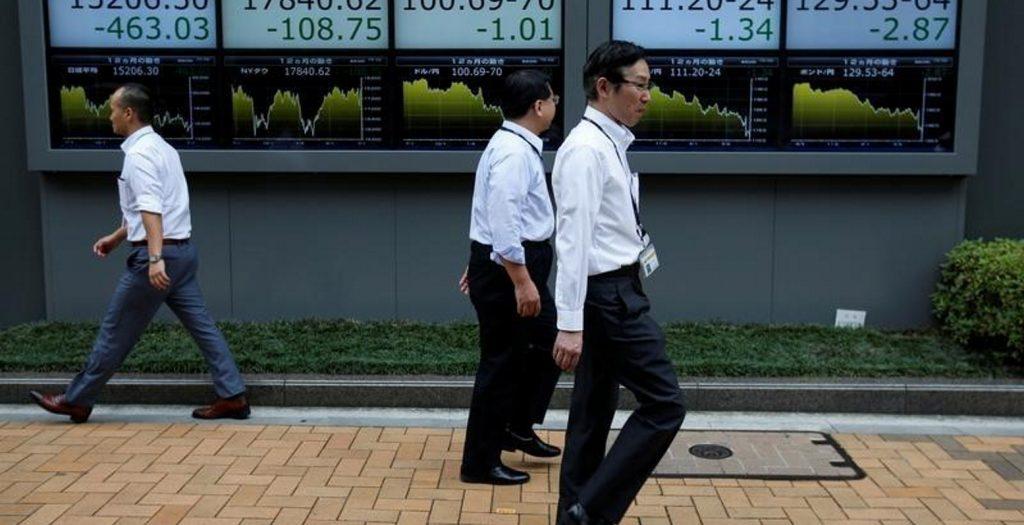 Αναμονή στις ασιατικές αγορές για BoJ και Fed | Pagenews.gr