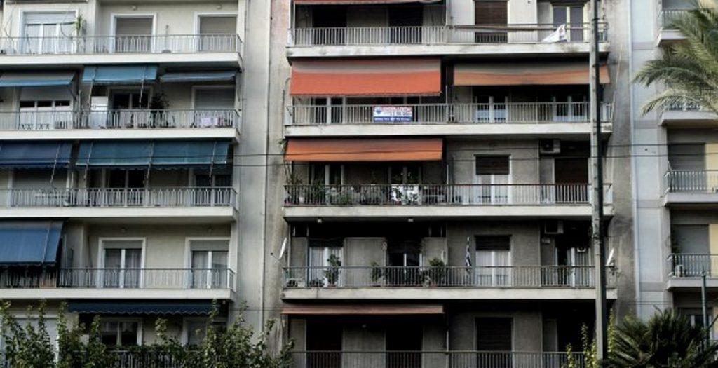 Ακίνητα: Μπαίνει νέο χαράτσι σε όσα πουλήθηκαν εντός 10ετίας | Pagenews.gr