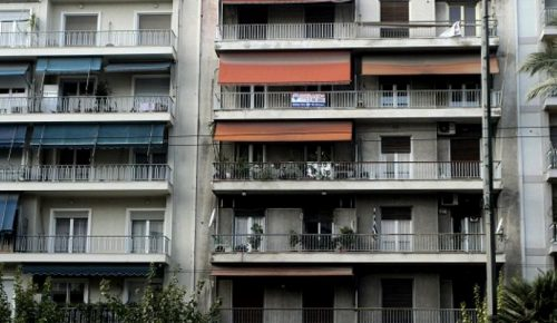 Αντικειμενικές αξίες: «Τρέχουν» για να ικανοποιήσουν τους δανειστές | Pagenews.gr