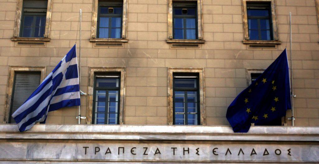 Μειώθηκε ο ELA για τις ελληνικές τράπεζες | Pagenews.gr