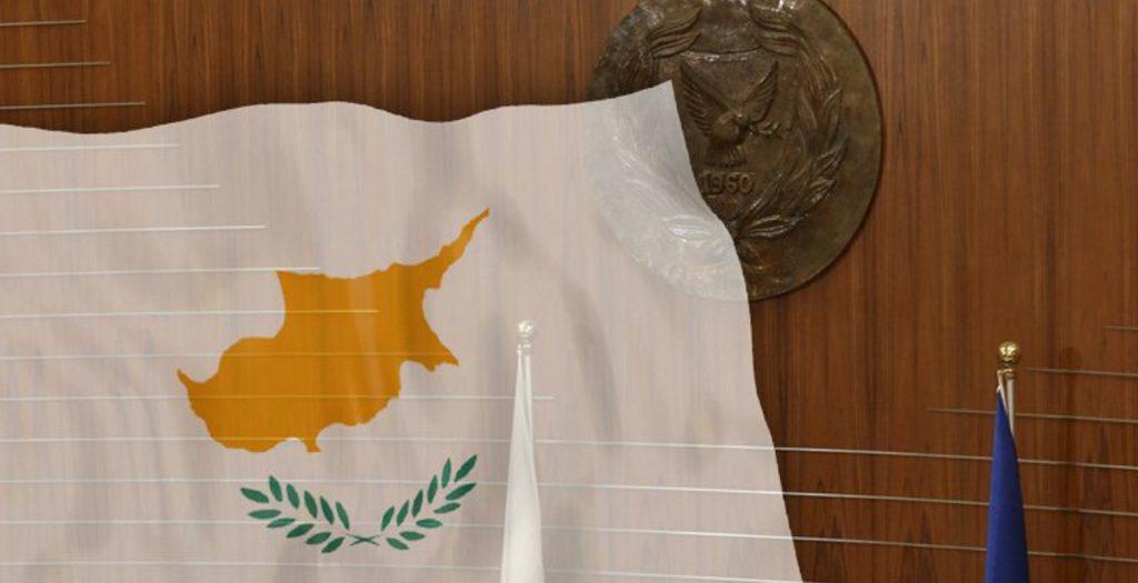 Χριστοδουλίδης: Ναι, ο Κέρι θα επισκεφτεί την Κύπρο | Pagenews.gr