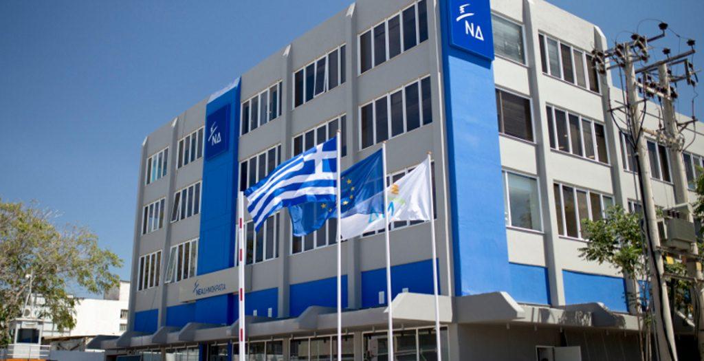 ΝΔ: «Όλα στο φως για τους υπερθεματιστές» | Pagenews.gr