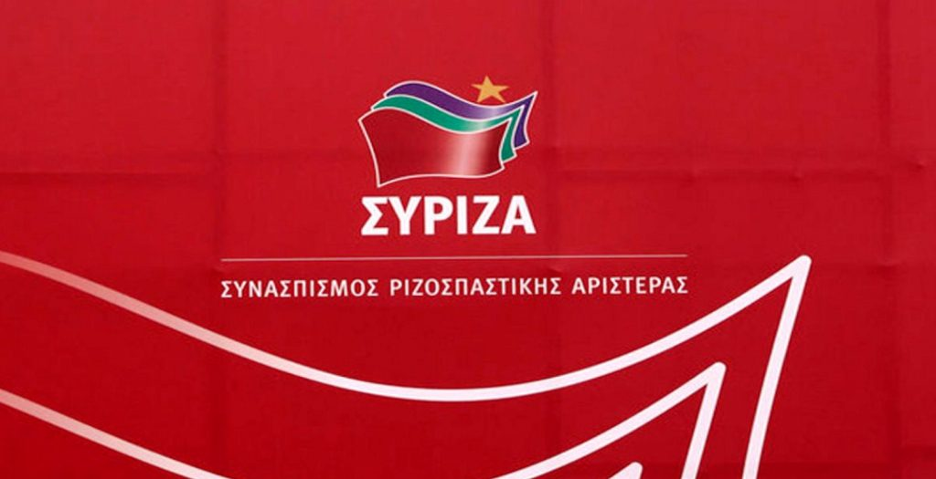 ΣΥΡΙΖΑ προς κυβέρνηση: Ξεφορτώστε τα τιμολόγια της ΔΕΗ από ρυθμιζόμενες χρεώσεις   Pagenews.gr