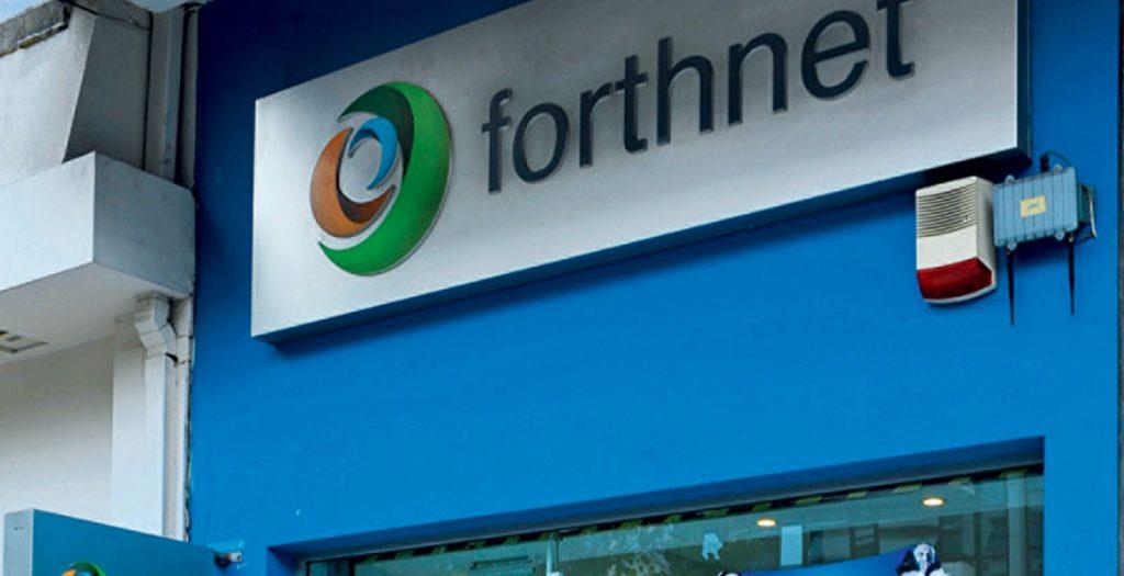 Forthnet: Αντέχει στην κρίση με «όπλο» το Nova3play | Pagenews.gr