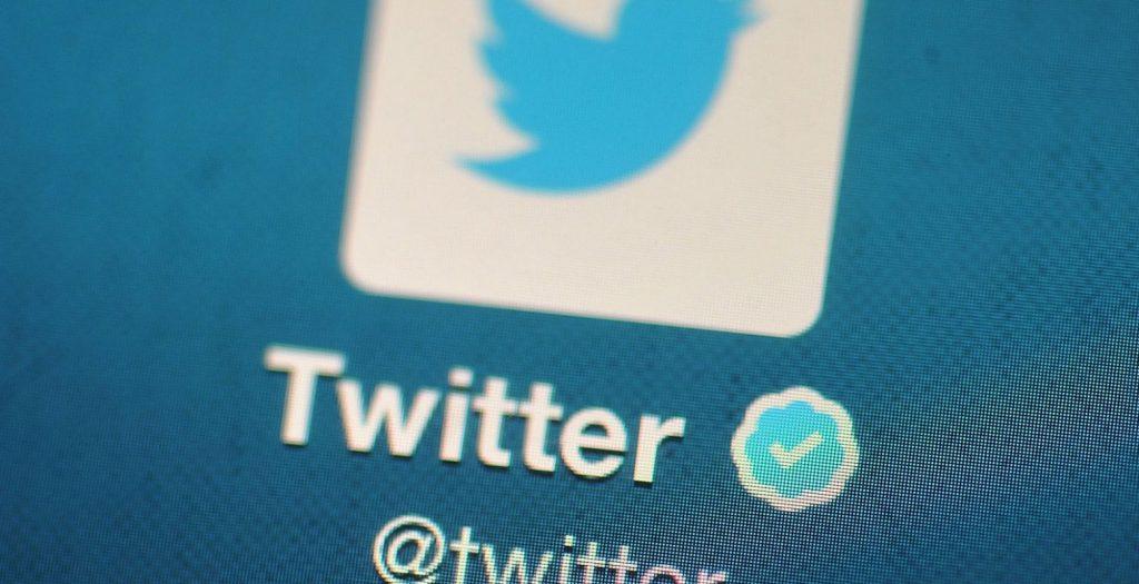 Το Twitter «μεγαλώνει»! | Pagenews.gr