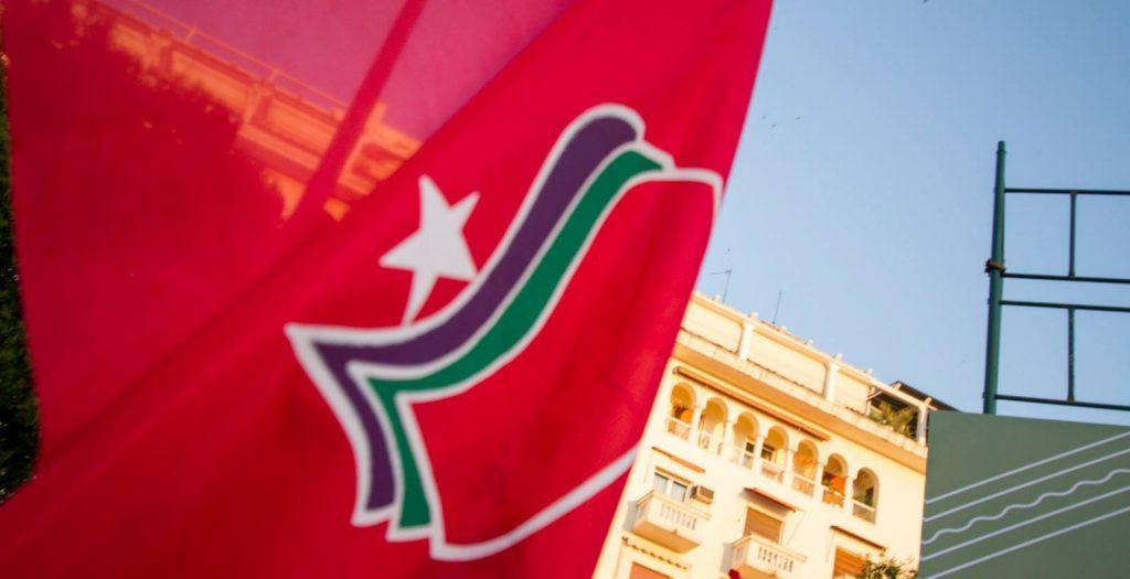 ΣΥΡΙΖΑ: Η παραπομπή Χαρδούβελη εκθέτει ΝΔ και ΠΑΣΟΚ | Pagenews.gr