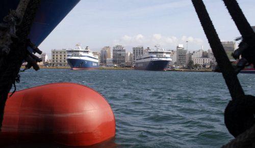 Θεσσαλονίκη: Ξεκίνησαν τα δρομολόγια για Σποράδες | Pagenews.gr