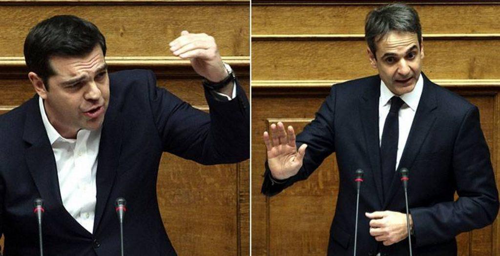 «Πινγκ πονγκ» Μαξίμου ΝΔ για τις εξαγγελίες Τσίπρα και το κοινωνικό μέρισμα Σαμαρά | Pagenews.gr