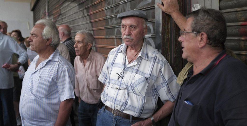 Νέα διαμαρτυρία συνταξιούχων κατά Κατρούγκαλου   Pagenews.gr