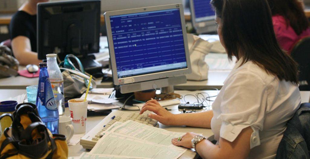 Εφορία: Ποιοι ελέγχονται αναδρομικά και ποιες υποθέσεις παραγράφονται | Pagenews.gr