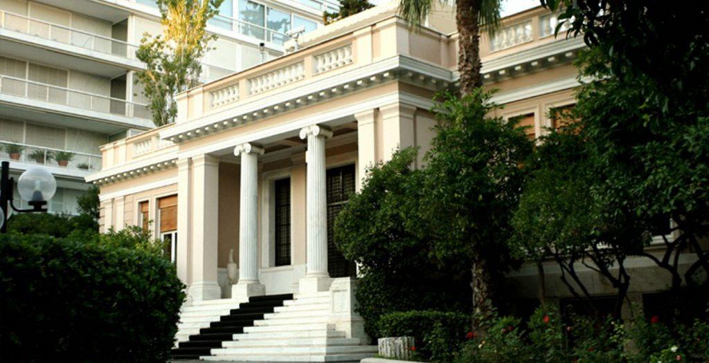 Μαξίμου: Συμφωνεί ο Μητσοτάκης με το «ναι» του Σαμαρά σε σύνθετη ονομασία erga omnes;   Pagenews.gr
