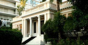 Μαξίμου: «Η ΝΔ έχει στηρίξει την πολιτική της ύπαρξη στην εμμονή για περικοπή των συντάξεων» | Pagenews.gr