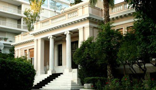 Μαξίμου: Η επιχείρηση στη Συρία δεν βοήθησε στην επίλυση της κρίσης | Pagenews.gr