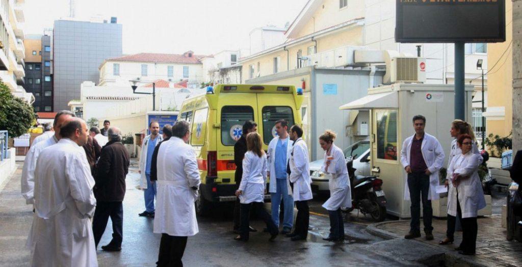 Έξαλλοι οι εργαζόμενοι στον Ευαγγελισμό για κενά και ελλείψεις | Pagenews.gr