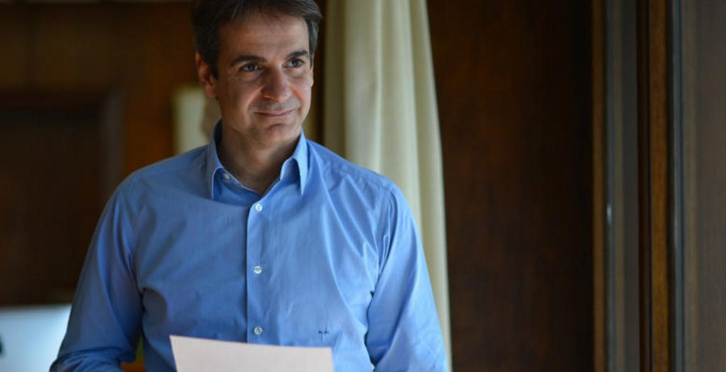 Μητσοτάκης: Η ΝΔ θα αποκαταστήσει το ρόλο των συμβουλίων στα ΑΕΙ | Pagenews.gr