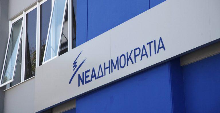 ΝΔ: Δεν υπάρχει όριο στο ψέμα για την κυβέρνηση | Pagenews.gr