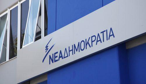 ΚΟΖΑΝΗ: Η ΝΔ ματαιώνει τις πολιτικές εκδηλώσεις σε ένδειξη πένθους για τους νεκρούς του τροχαίου | Pagenews.gr