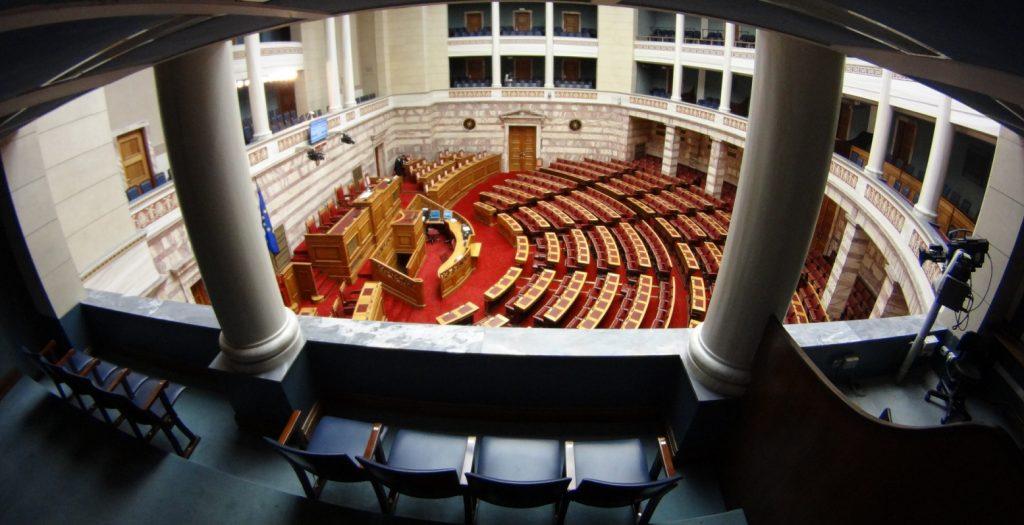 Στη Βουλή προς ψήφιση το «Ελληνικό» | Pagenews.gr