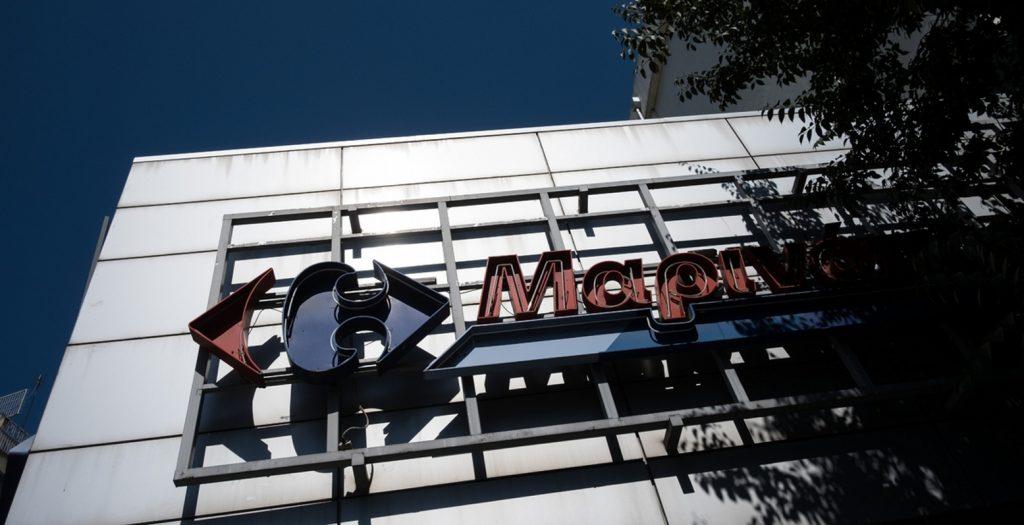 Μαρινόπουλος: Το ταμείο είναι μείον-Αγωνία για τους εργαζόμενους | Pagenews.gr