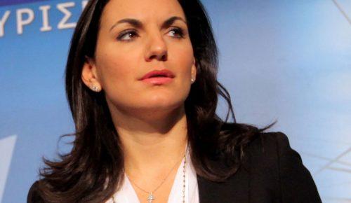 Κεφαλογιάννη: Ο κ. Τσίπρας αντιπροσωπεύει όλα τα κακώς κείμενα της μεταπολίτευσης | Pagenews.gr
