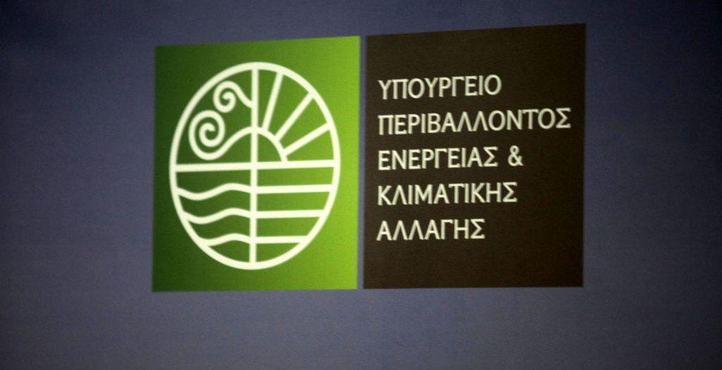 ΥΠΕΝ σε ΝΔ για ΔΕΣΦΑ: «Θέλετε επενδυτές παραβιάζοντας το κοινοτικό δίκαιο;» | Pagenews.gr