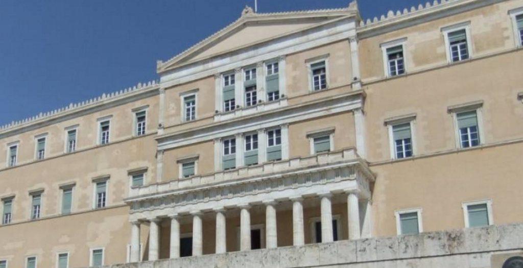 Βουλή: Φέρνουν στο… πόδι τον εφαρμοστικό με βασικές εκκρεμότητες | Pagenews.gr