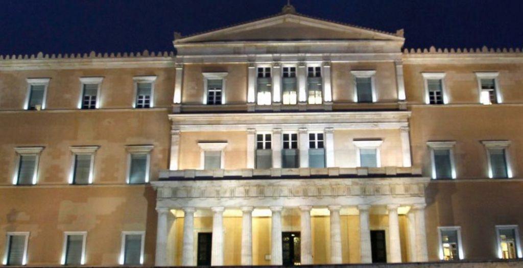 Στη βουλή το ν/σ για τα προαπαιτούμενα | Pagenews.gr