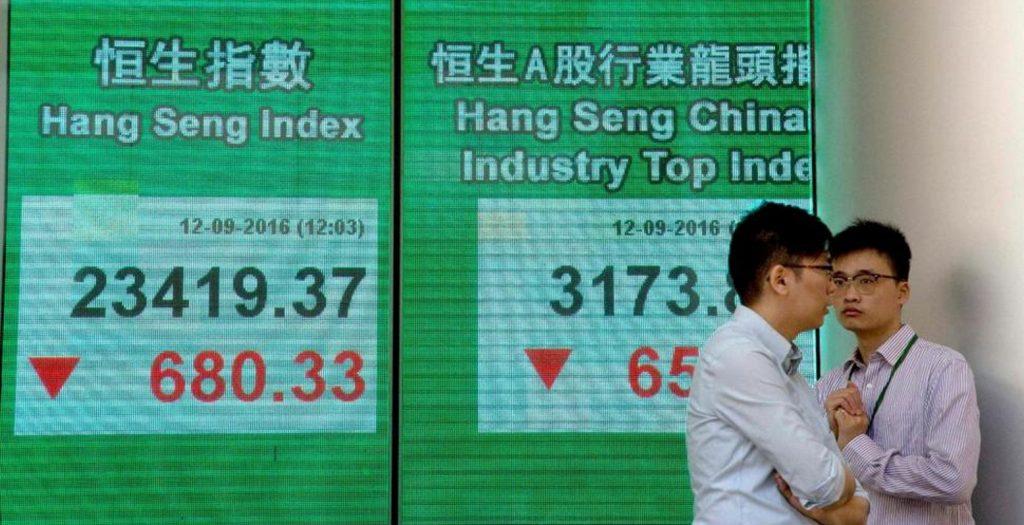 »Βαρίδι» ο Nikkei για τις ασιατικές αγορές | Pagenews.gr