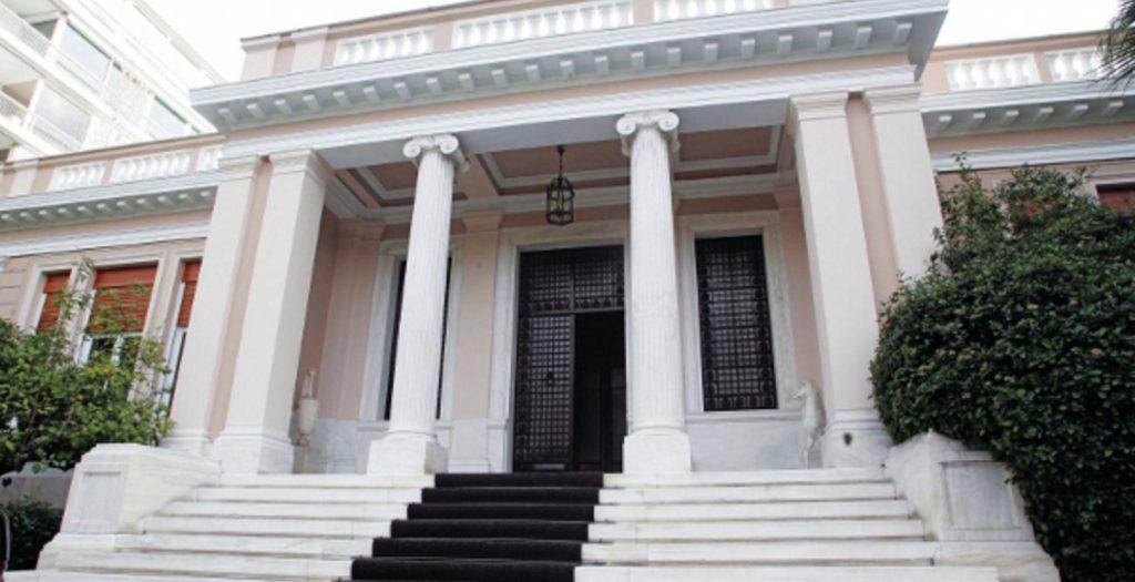 Μαξίμου: Ο κ. Μητσοτάκης κάνει τον κουβαρντά στα δελτία ειδήσεων | Pagenews.gr