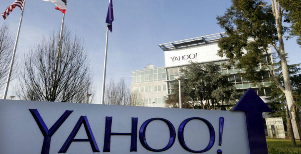 Το FBI ερευνά την online επίθεση στη Yahoo | Pagenews.gr