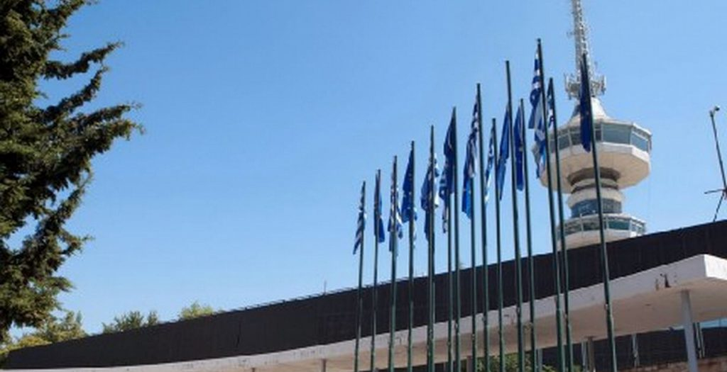 Θεσσαλονίκη – Ενημέρωση Τροχαίας: Σε ποιους δρόμους δεν επιτρέπεται η στάση και η στάθμευση λόγω ΔΕΘ | Pagenews.gr